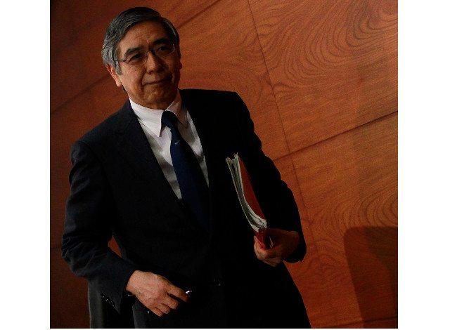 Banco de Japón mantiene optimismo sobre la economía