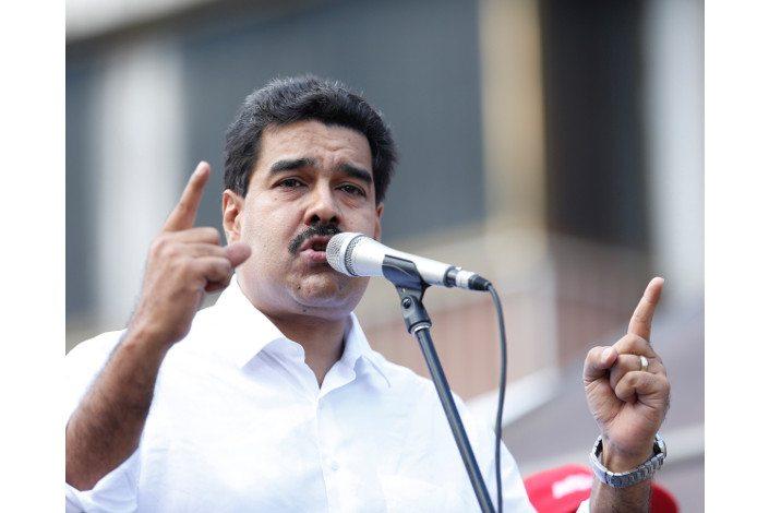 ONU acusa a gobierno de Maduro de crímenes contra la humanidad