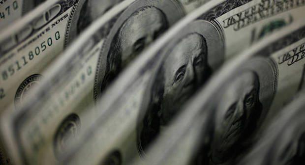 El listado de la Unidad de Inteligencia Financiera