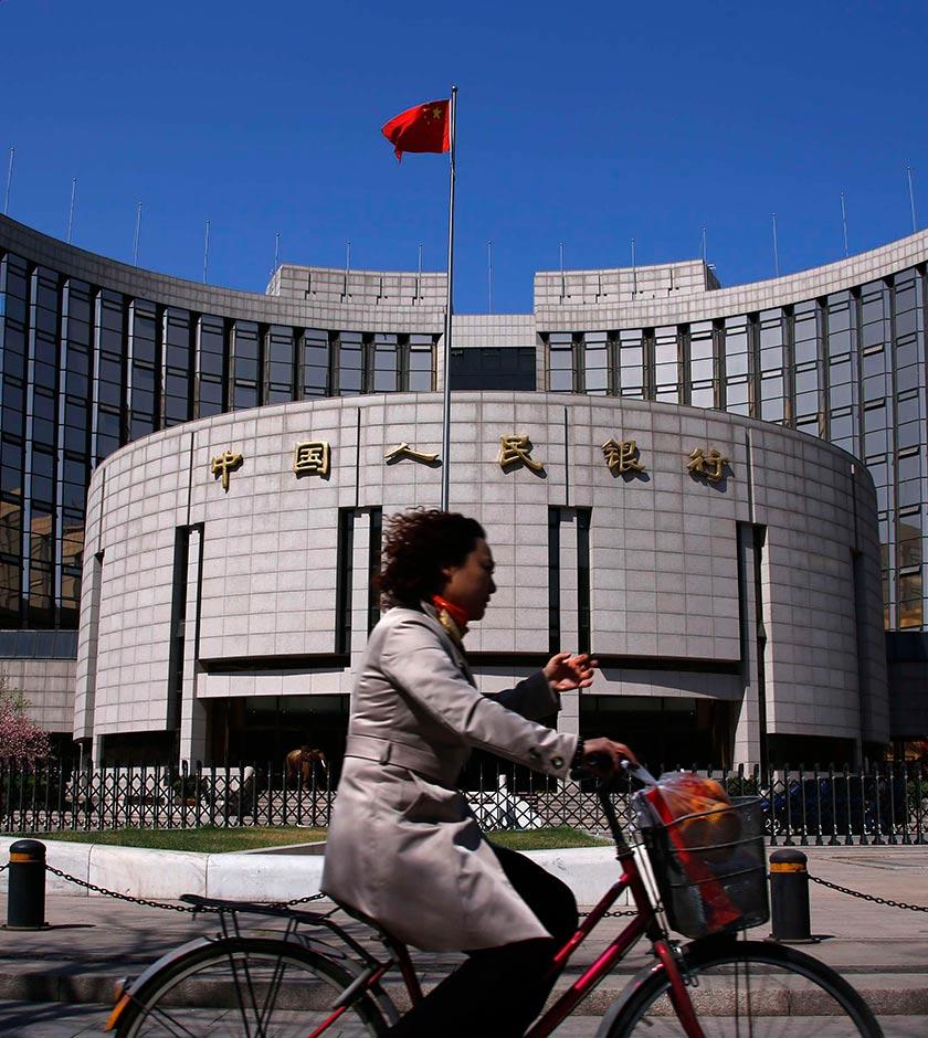 Banco Central de China sorprende con recorte en tasa