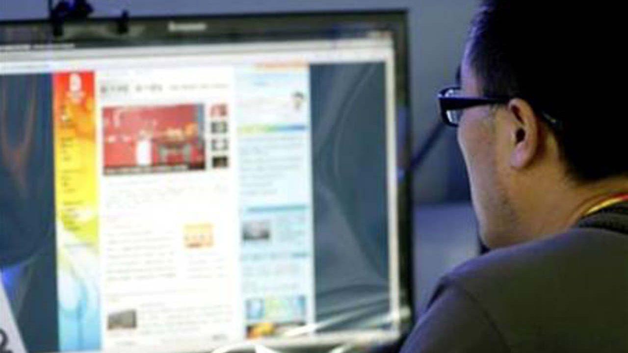Cofece investiga al mercado de servicios de comercio electrónico