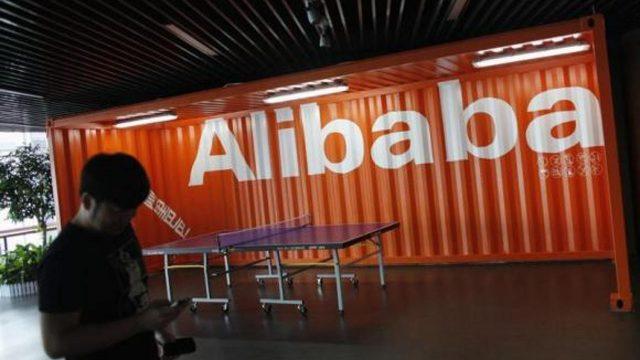 alibaba profeco
