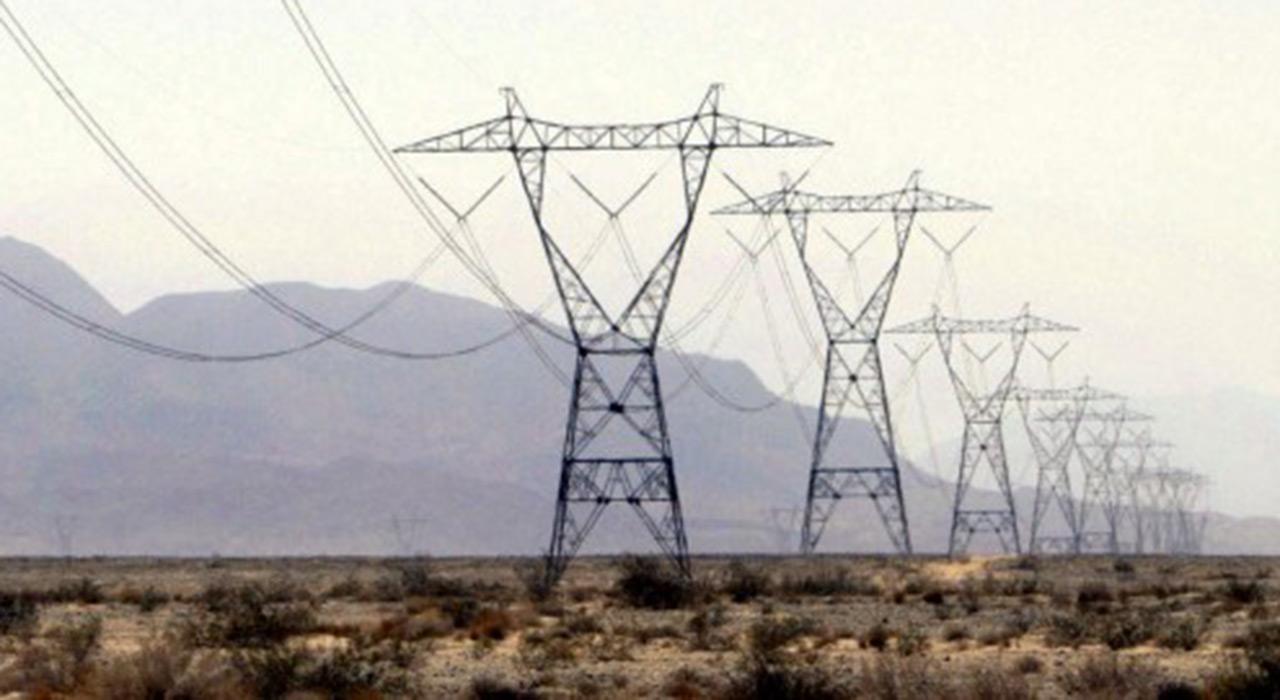 Braskem planea invertir 150 mdd en energía eléctrica