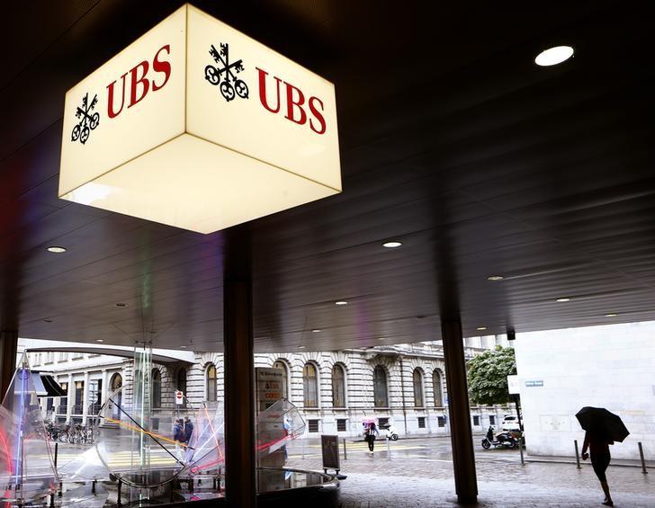 Reguladores multan a UBS, HSBC y Citigroup con 3,400 mdd