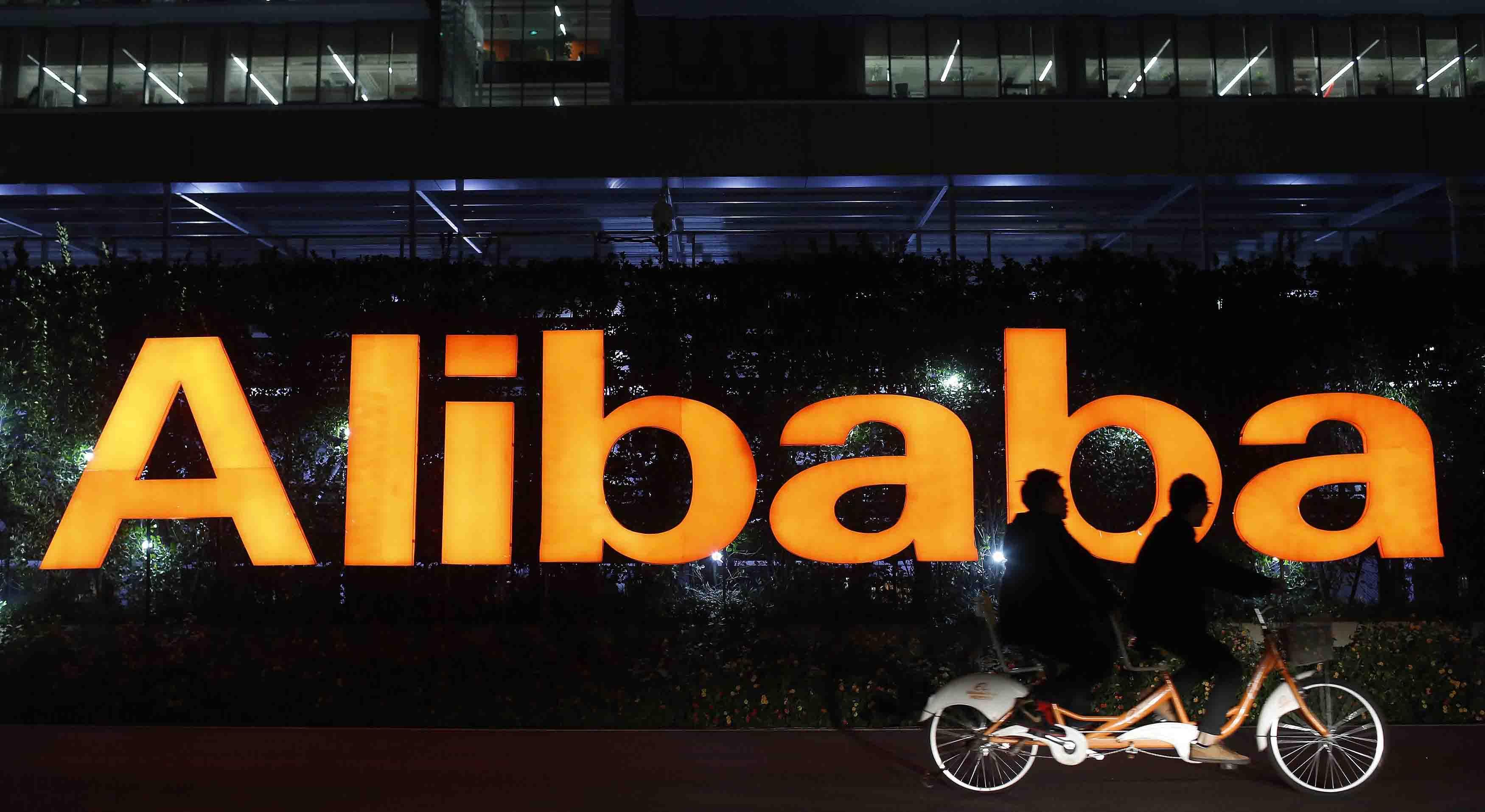Ganancias anuales de Alibaba crecieron 6.6% por recuperación de China