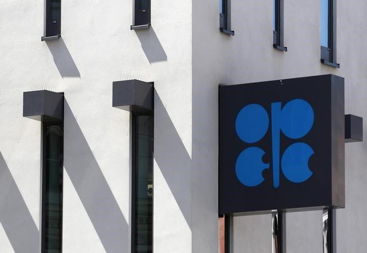 OPEP+ tendrá reunión este domingo para desahogar acuerdo