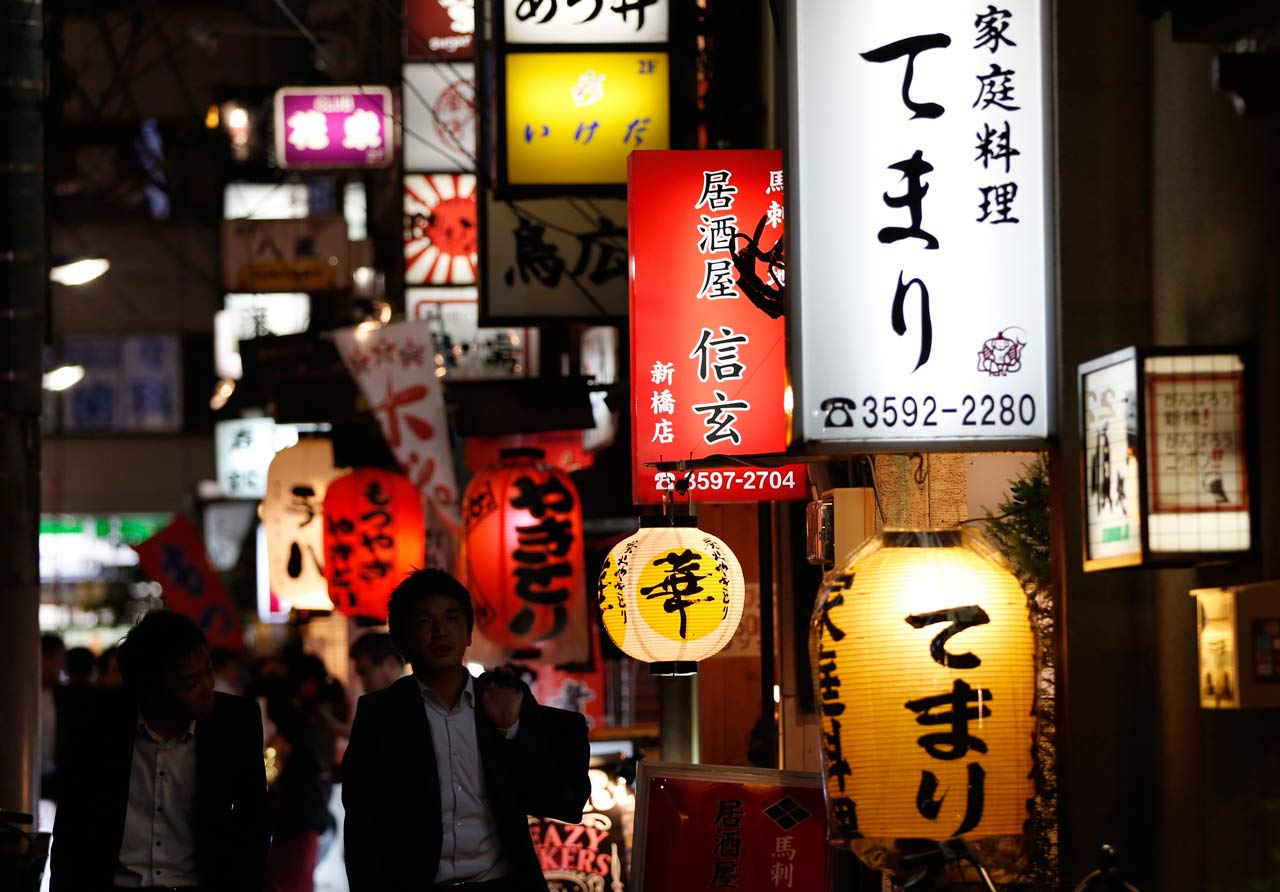 Japón será el ganador de la prohibición de Trump a musulmanes