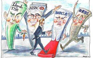 Bancos: ¿Demasiado grandes para innovar?