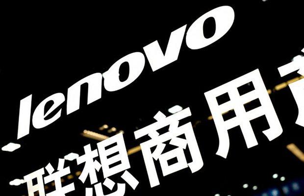 Lenovo mantendrá plan de inversiones en México a pesar de entorno económico