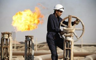 Gobierno lanza primera convocatoria para empresas petroleras