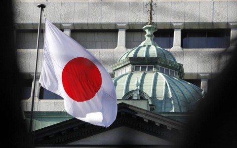 Bolsa de Tokio sube 1.91% por el anuncio del Banco de Japón