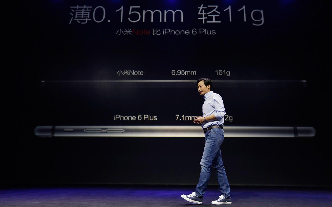 Xiaomi recurre a Goldman Sachs y Morgan Stanley para salir a Bolsa
