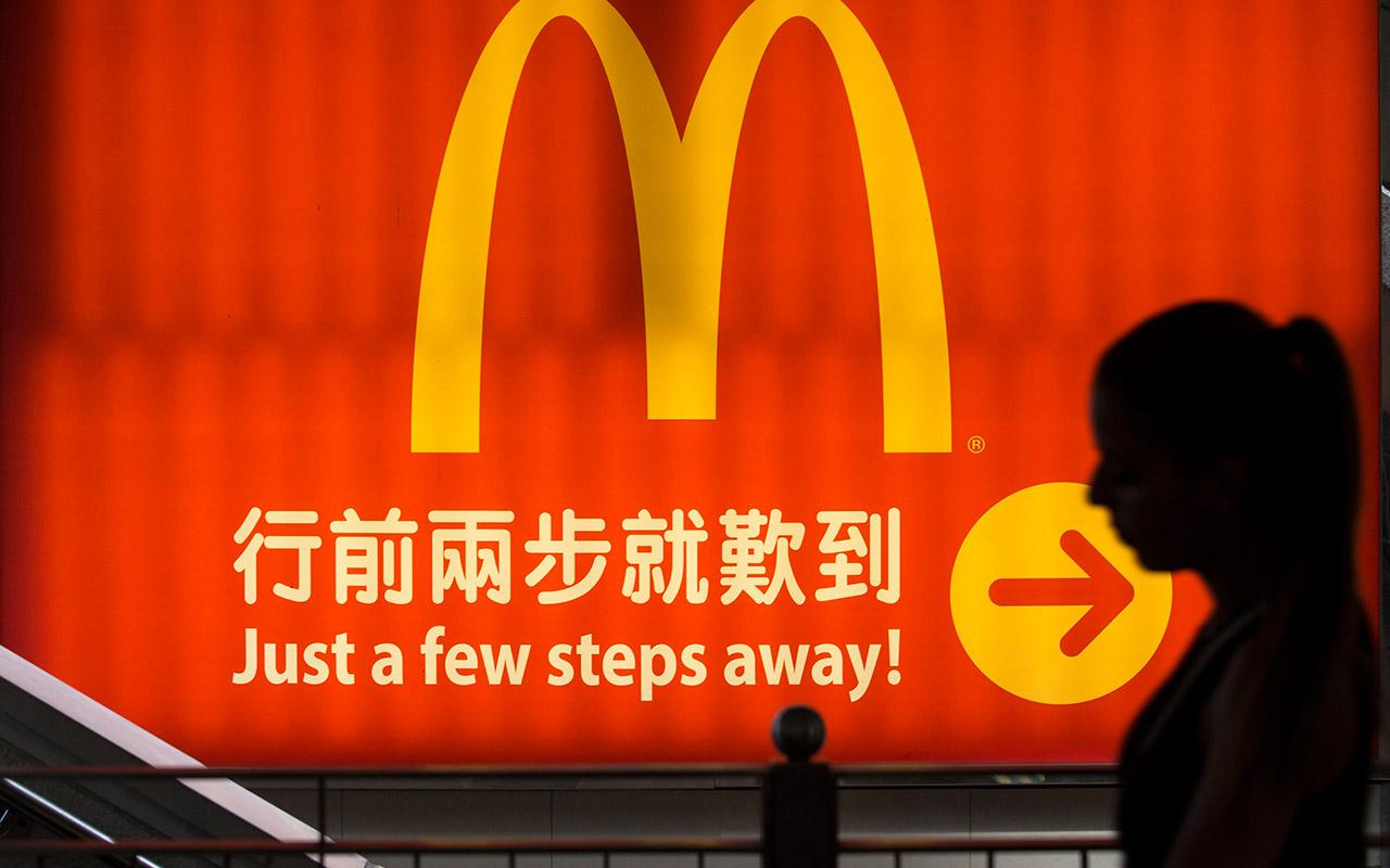 McDonald's duplicará número de sucursales en China