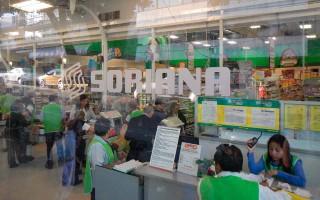 Tienda Soriana: Foto Staff