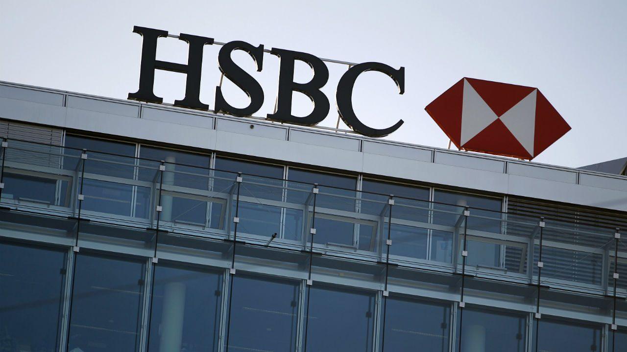 HSBC recortará 35,000 empleos en el mundo