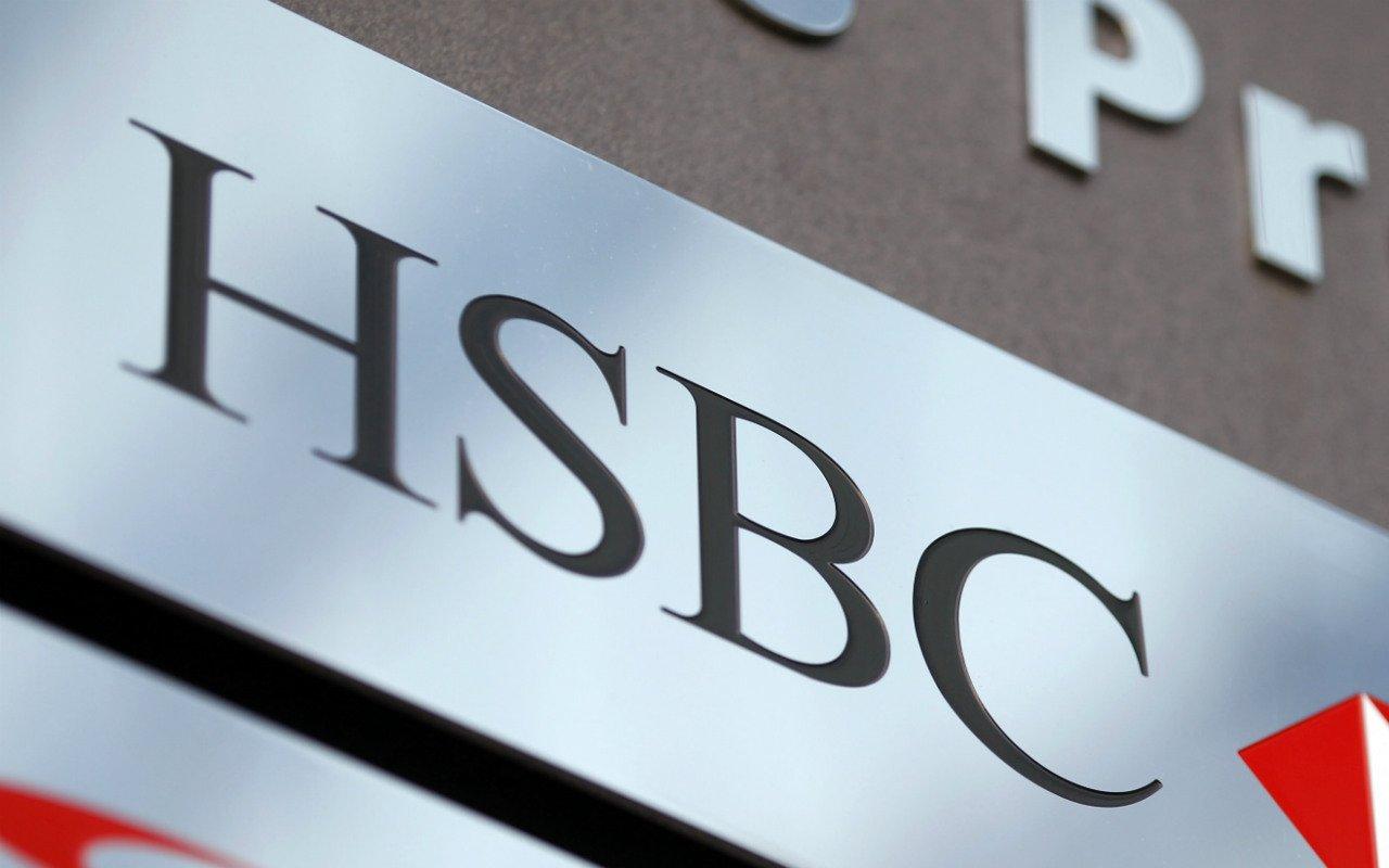Con cashback HSBC busca mejorar su posición en el mercado mexicano