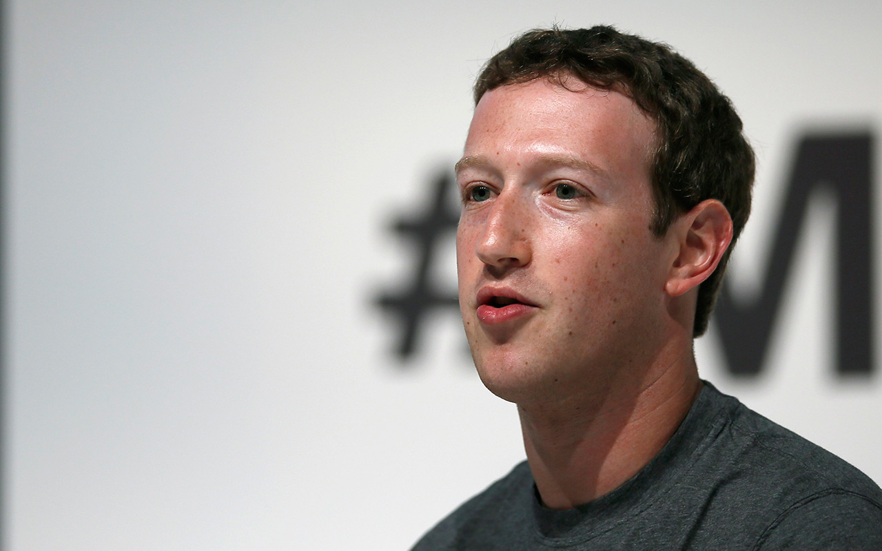 Facebook descarta aplicar ley de privacidad europea a todo el mundo