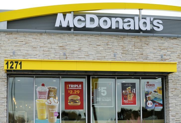 Ventas de McDonald's crecen 5% en cuarto trimestre