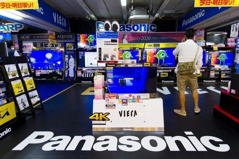 Panasonic comprará Blue Yonder por 6,450 mdd, el mayor acuerdo desde 2011: Nikkei