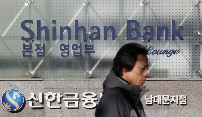 CNBV autoriza a Banco Shinhan iniciar operaciones en México