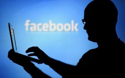 SAT advierte sobre nuevo fraude a través de Facebook
