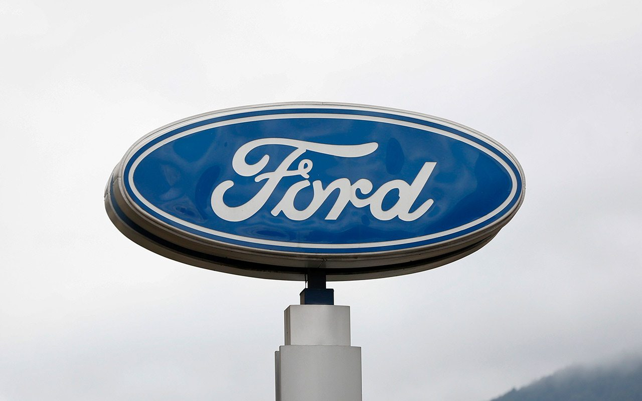 performance appraisal of ford motor company