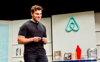 Brian Chesky, CEO y fundador de Airbnb. (Foto: Cortesía de Airbnb.)