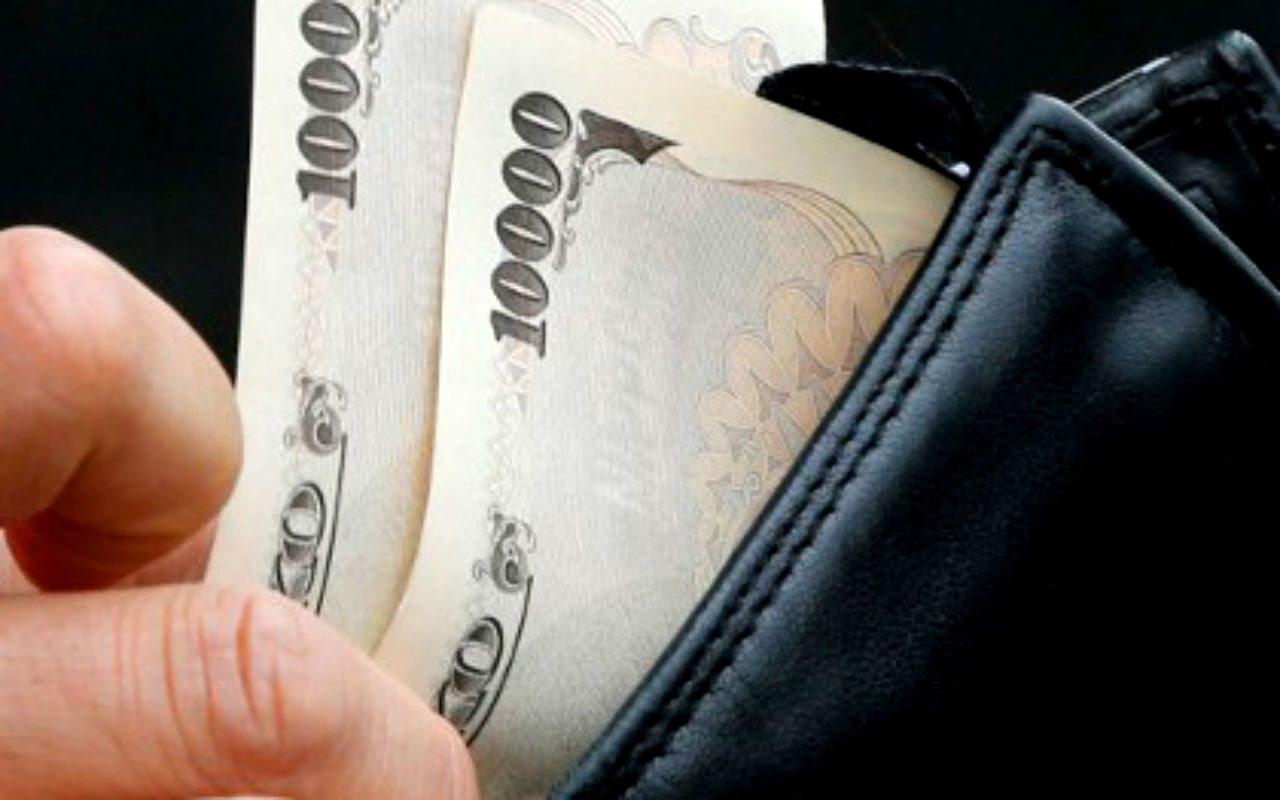 ¿Qué nos dice que los japoneses estén huyendo hacia el efectivo?