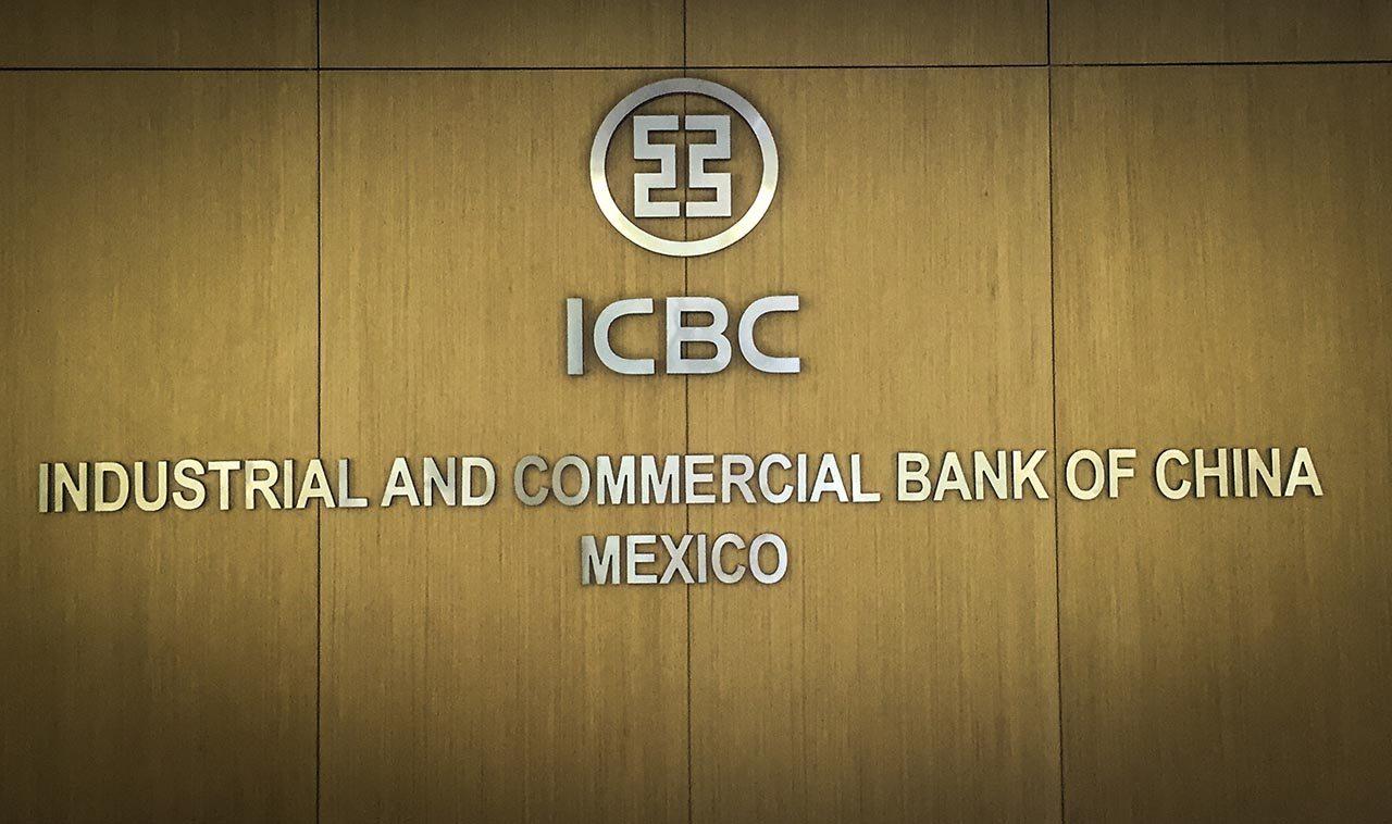 Banco chino ICBC inyecta 50 mdd a su capital en México