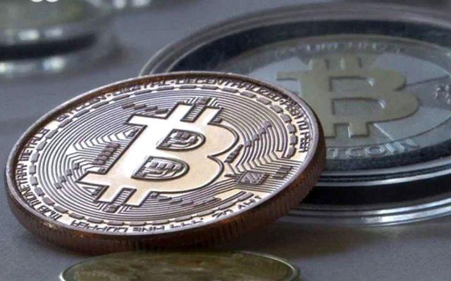 """Bitcoin, una """"moneda"""" muy volátil. (Foto: vía YouTube)"""