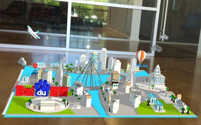 Así lucen los primeros experimentos de Baidu en el ámbito de la Realidad Aumentada. (Foto: Cortesía de Baidu.)