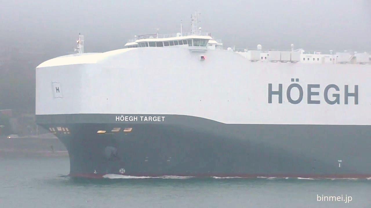 El buque de autos más grande del mundo cruzará el Canal de Panamá