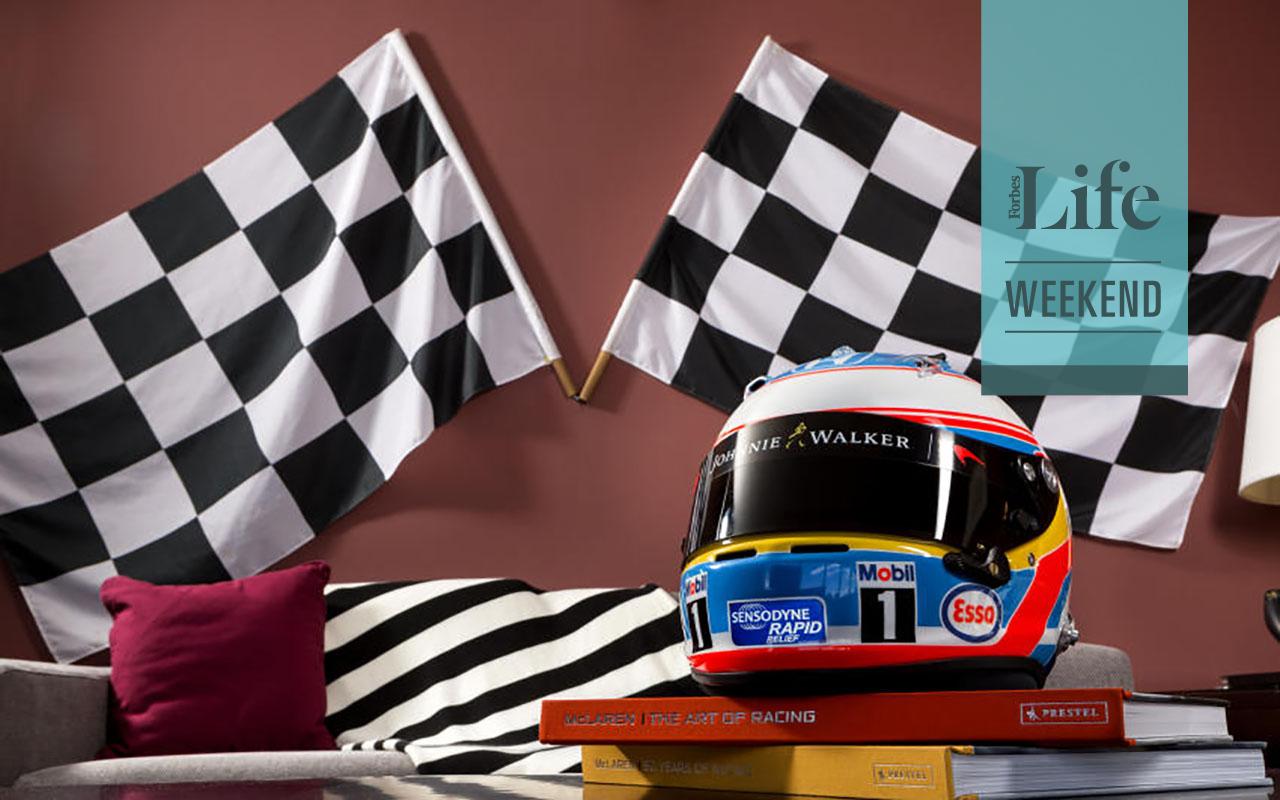 Hilton presenta la suite con temática de la F1