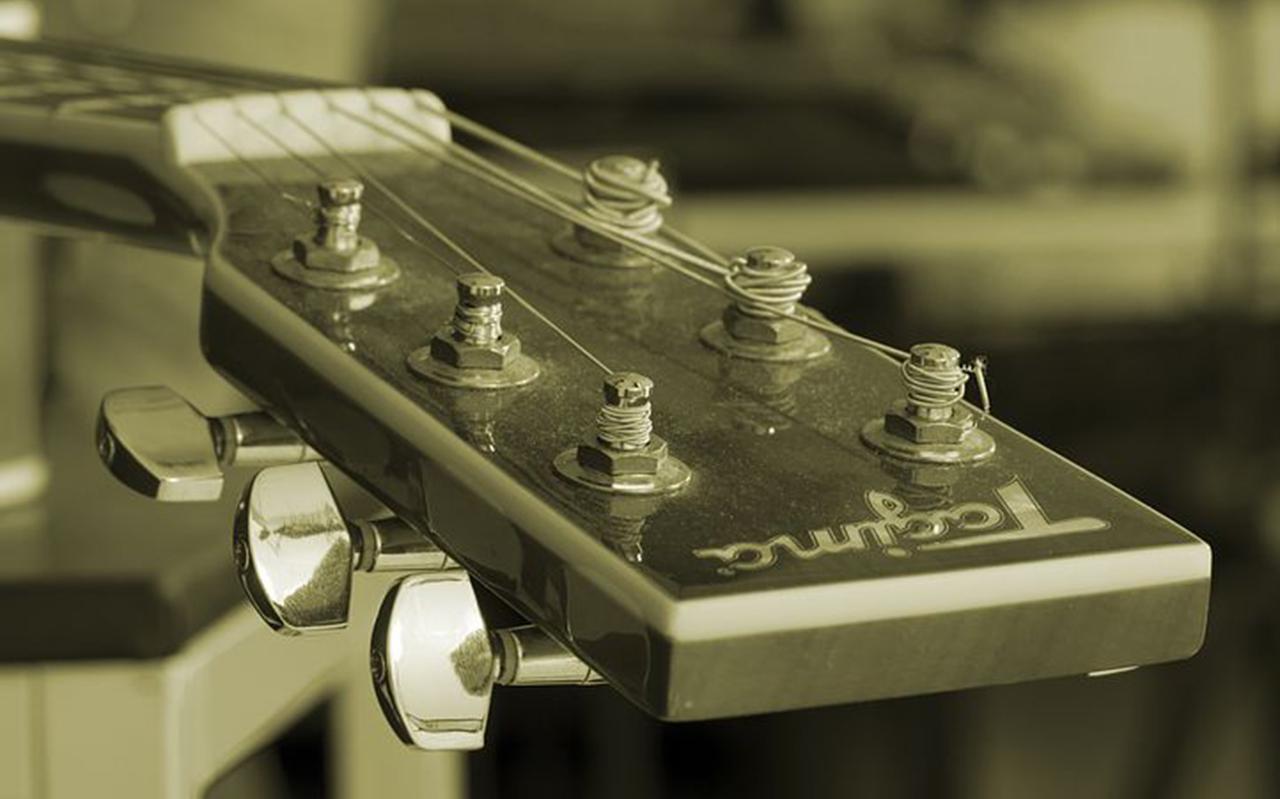 Los coleccionables más valiosos del universo musical