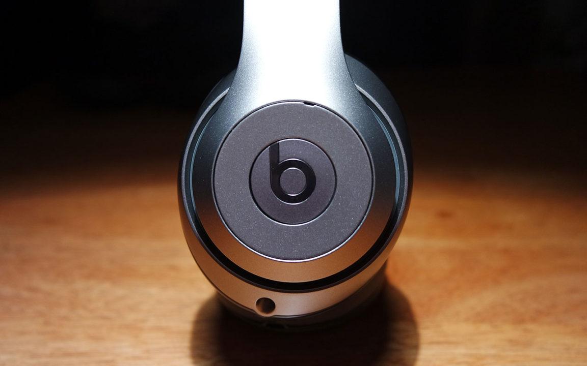 Review: Studio Wireless, unos Beats (casi) imbatibles
