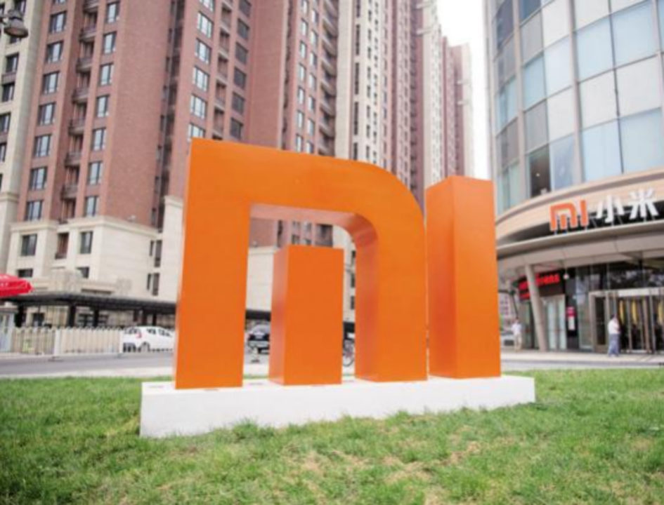 Xiaomi lanzará Sichuan XW Bank, un servicio de banca en línea