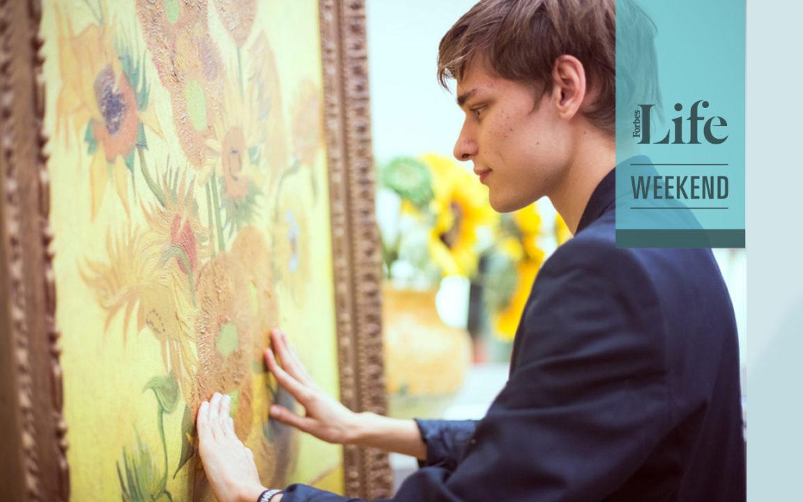 Este museo fue creado para llevar a Van Gogh a las personas que no pueden ver