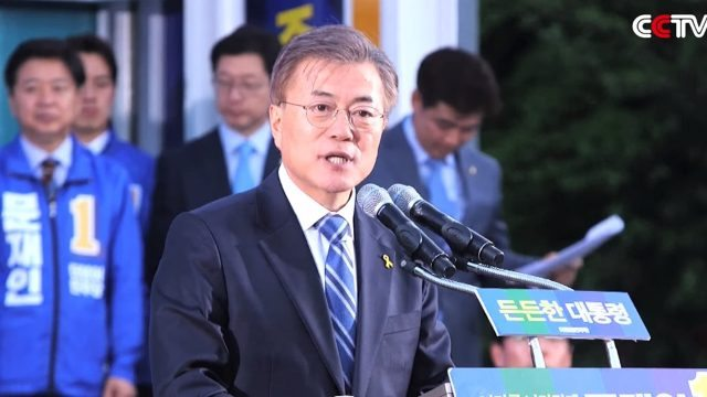 corea del sur Moon Jae-in
