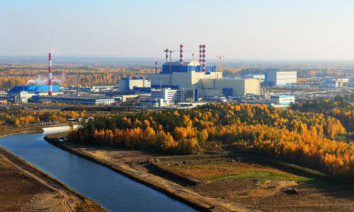 América Latina, la región promesa para desarrollar energía nuclear