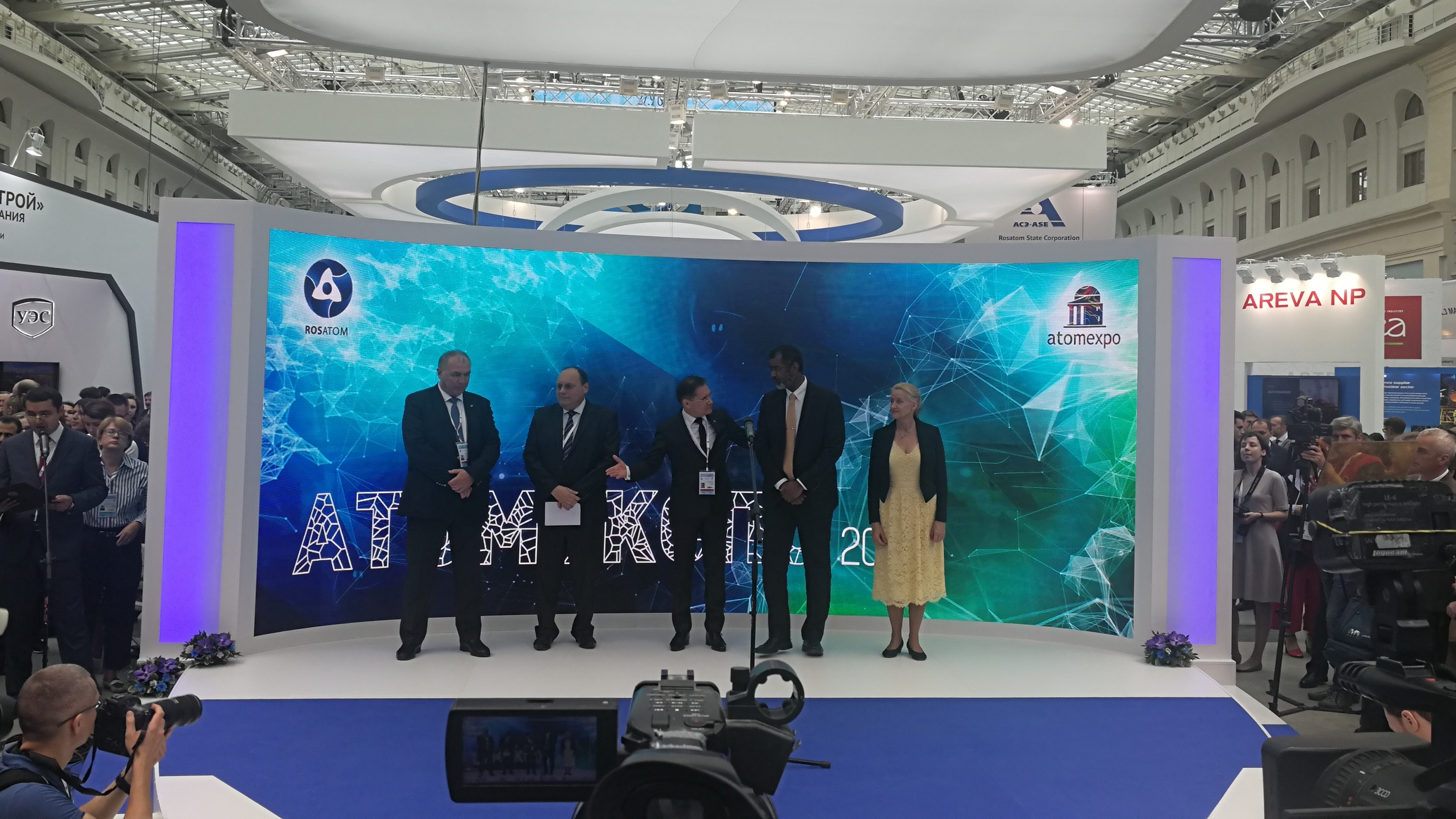 Comienza el foro nuclear Atomexpo 2017 en Moscú