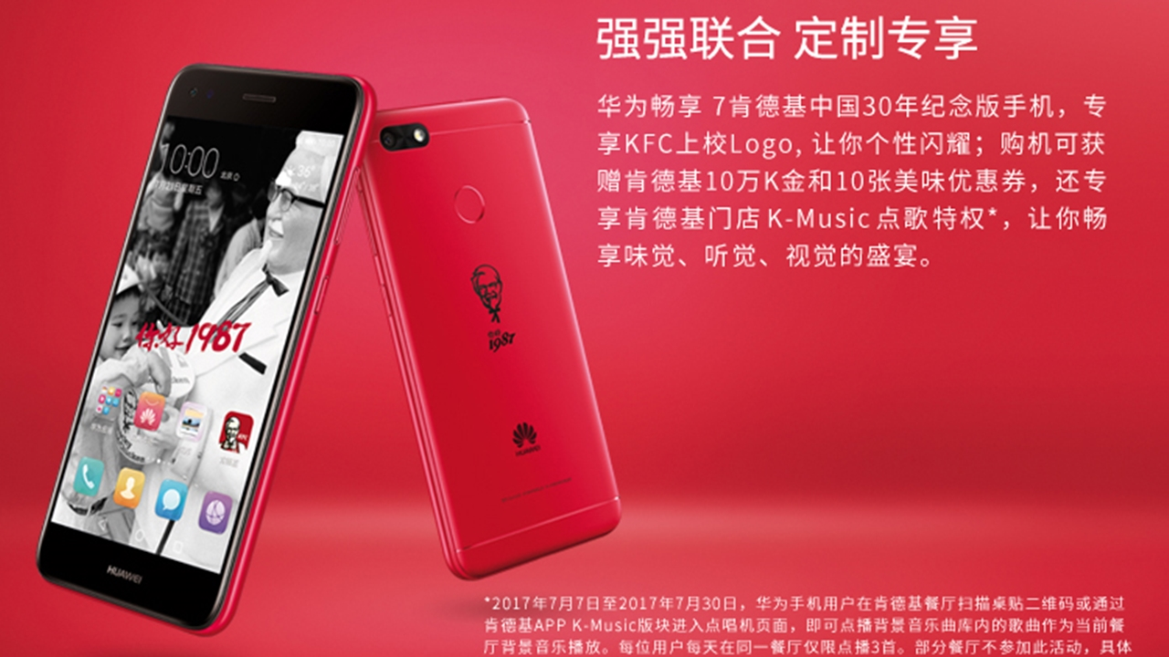 Kentucky Fried Chicken celebra con smartphone en China