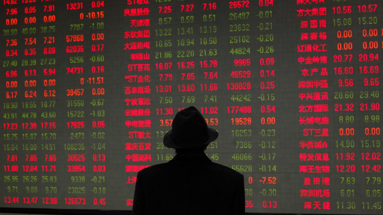 ¿Cuál es la relevancia de la tecnologíaen el mercado de valores?