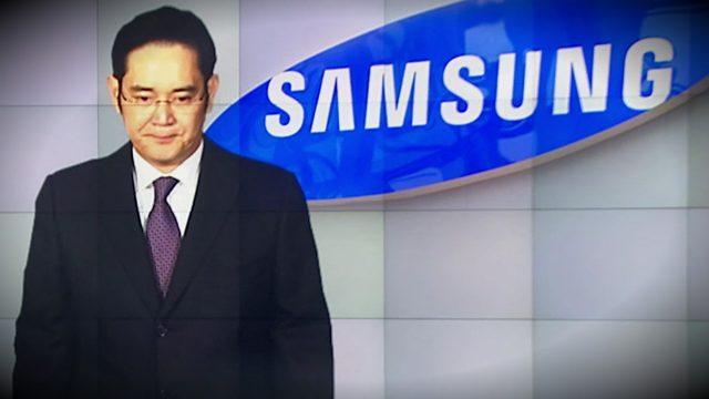 Lee-Sansumg