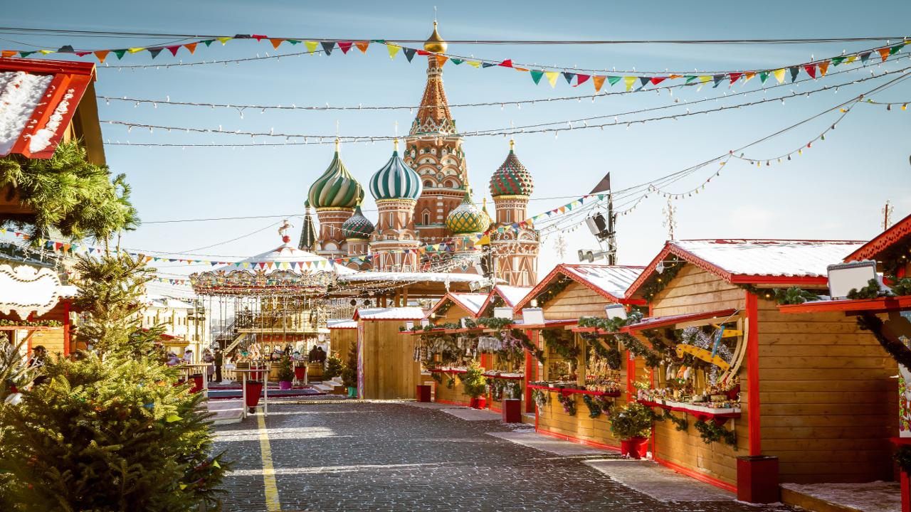 La gran ciudad de Moscú, corazón de Rusia.