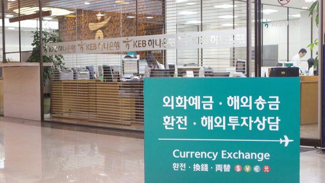 Banco coreano KEB Hana fue autorizado para operar en México