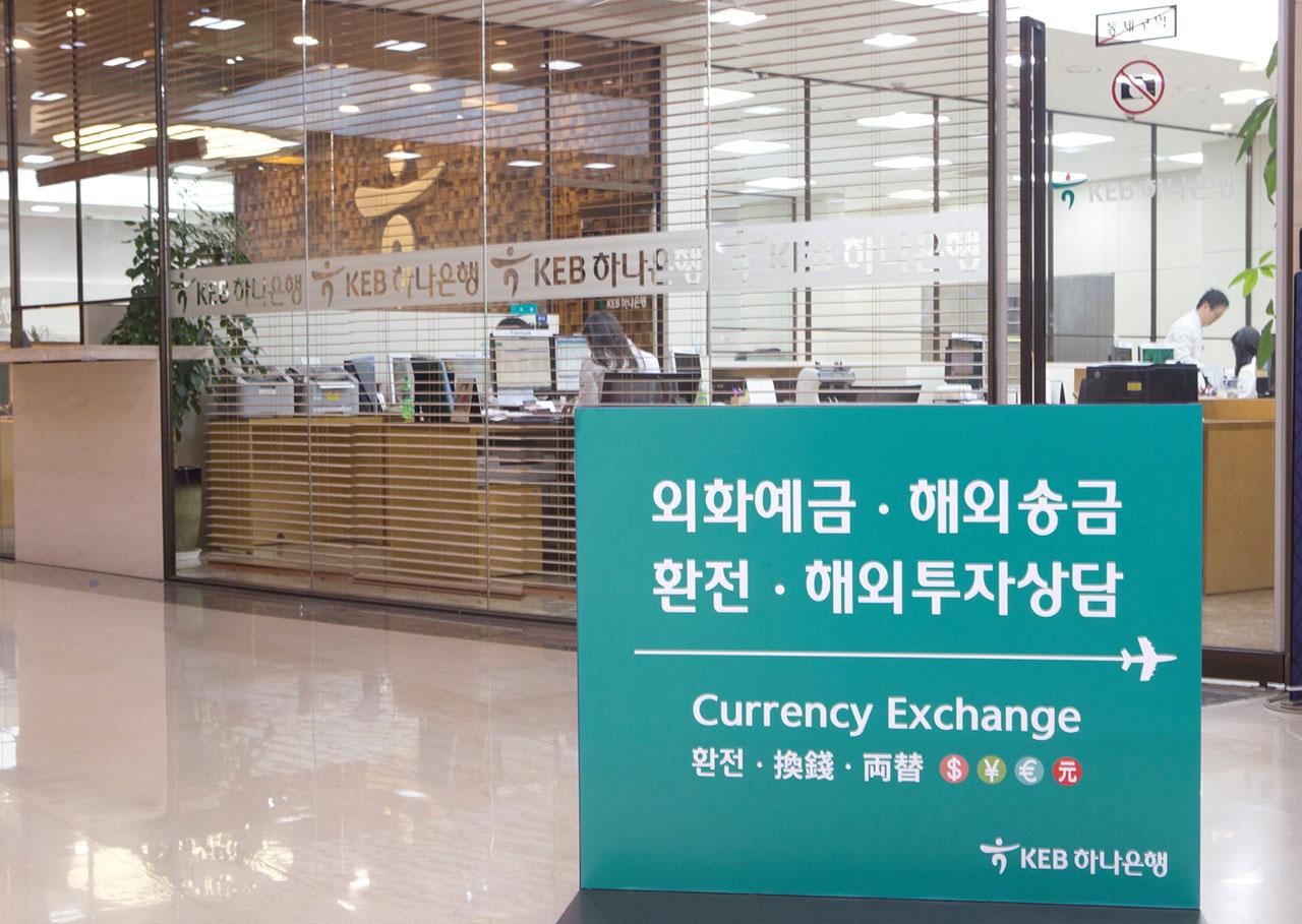 Este banco coreano podrá operar en México