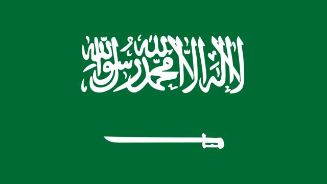 bandera-arabia-saudita