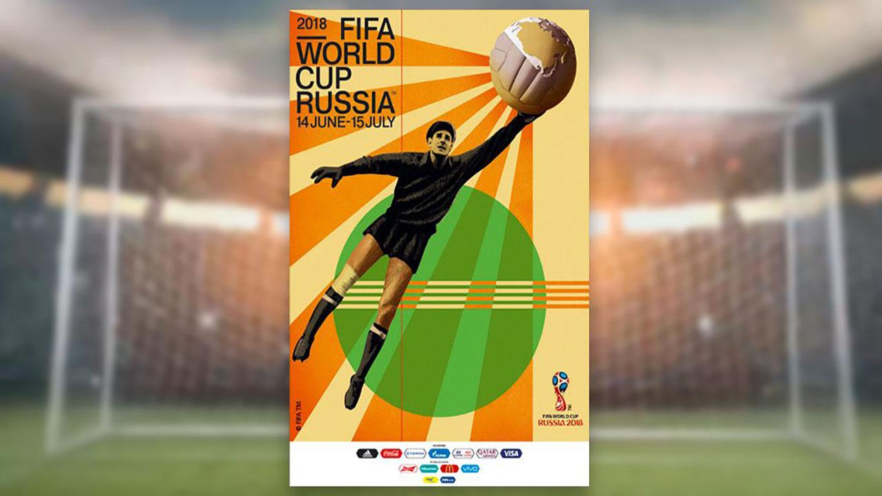 Lev Yashin, figura central del póster oficial de Rusia 2018