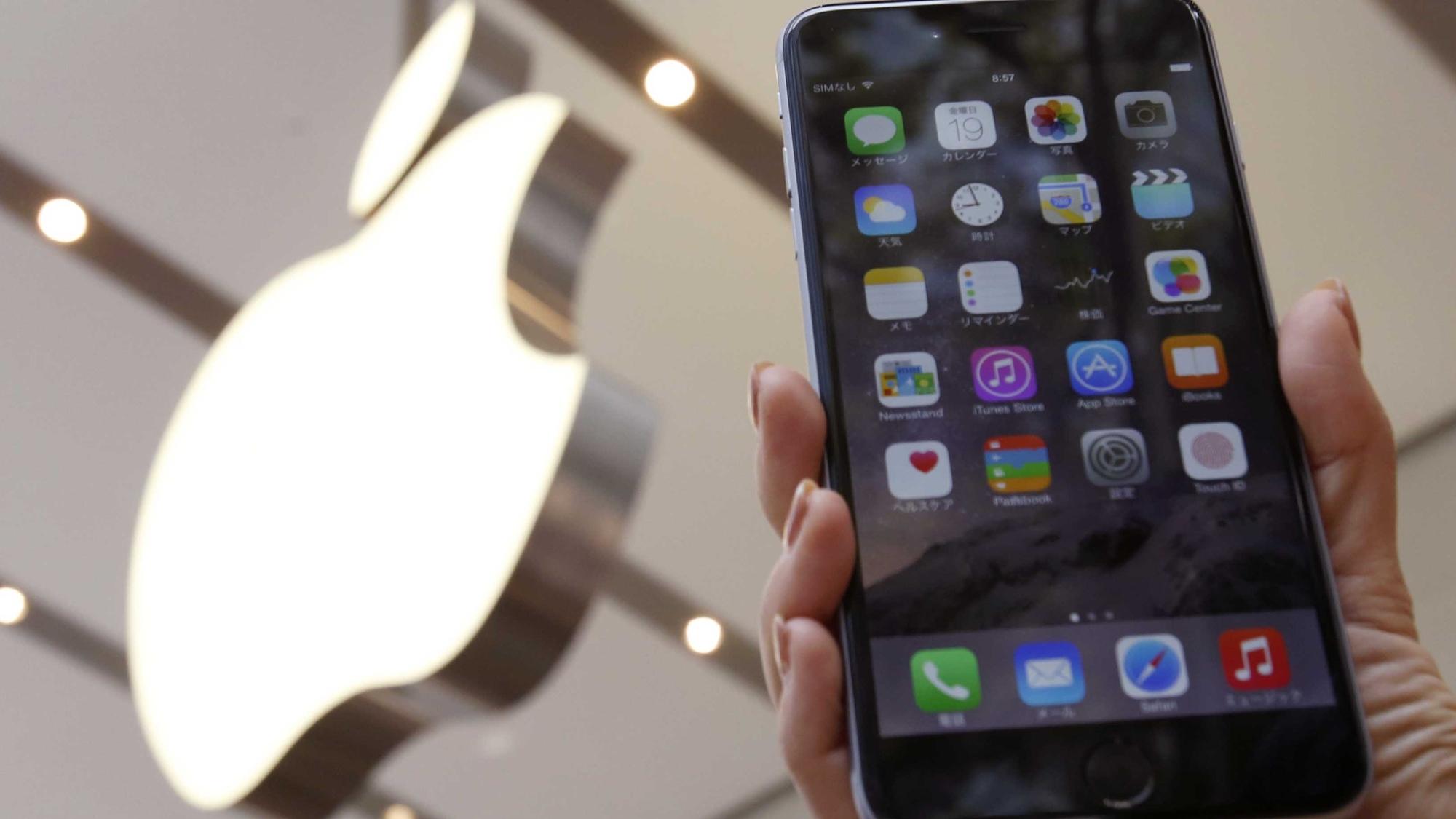 Apple negocia con mineros el cobalto para sus baterías