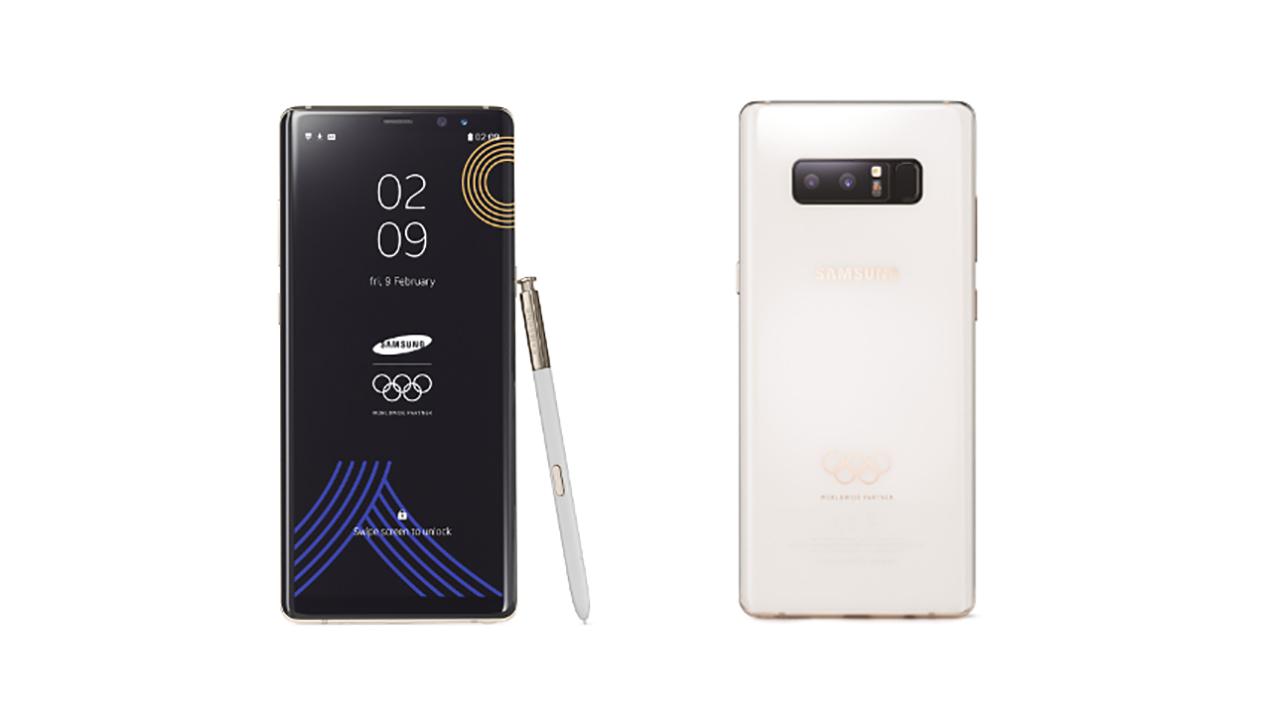 Tienes que ser un atleta olímpico para poseer este teléfono
